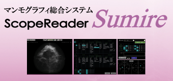 Mammography Viewer ScopeReader Sumire